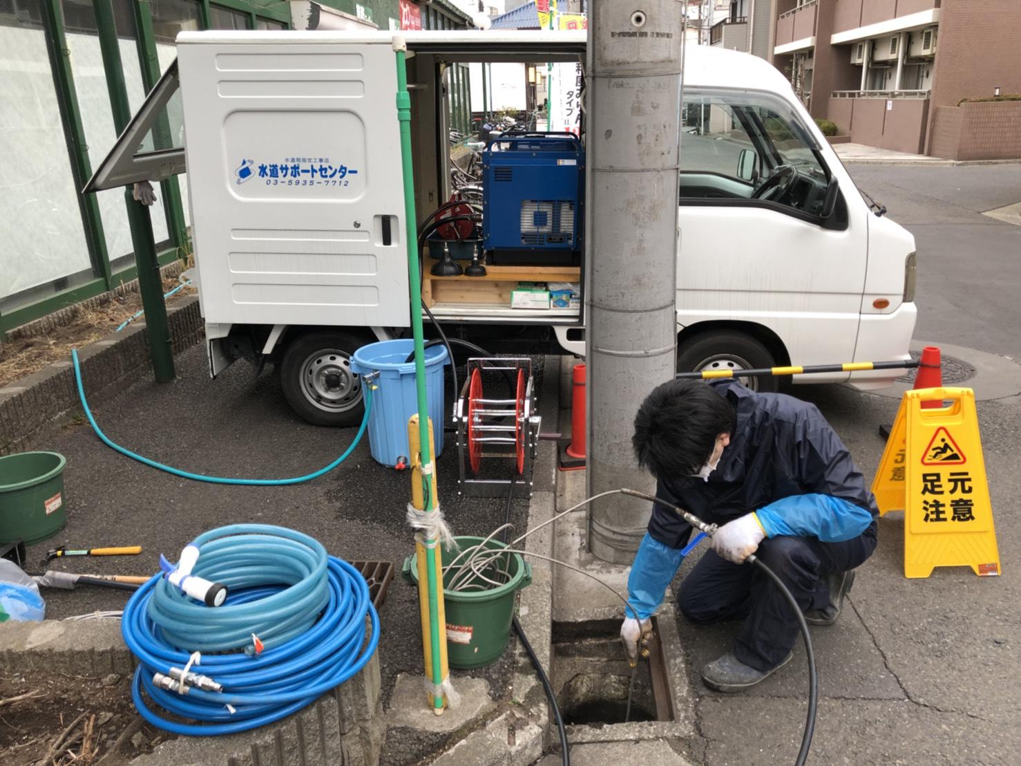 排水管内の高圧洗浄.JPG